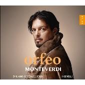 モンテヴェルディ: 歌劇「オルフェオ」