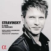 ストラヴィンスキー: 「春の祭典」 [CD+Blu-ray Disc]