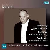 Tchaikovsky: Symphony No.5; Prokofiev: Piano Concerto No.3, etc