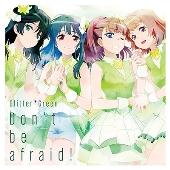 Don't be afraid! [CD+Blu-ray Disc]<生産限定盤>
