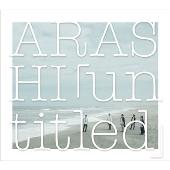 「untitled」 [CD+DVD]<初回限定盤>