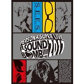 PERSONA SUPER LIVE P-SOUND BOMB !!!! 2017~港の犯行を目撃せよ!~[BOXセット] [2Blu-ray Disc+2CD]