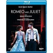 バレエ《ロメオとジュリエット》
