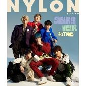 NYLON JAPAN 2021年9月号