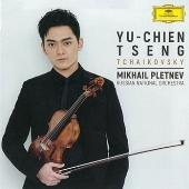 チャイコフスキー: ヴァイオリン協奏曲