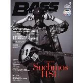BASS MAGAZINE 2017年3月号