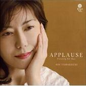 AOI YAMAGUCHI/APPLAUSE [AY-0002]