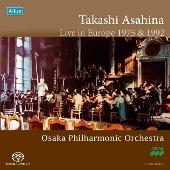 朝比奈隆/大阪フィル ヨーロッパ公演1975&1992(3公演分)~ザンクト・フローリアンのブルックナー: 交響曲第7番、他<タワーレコード限定>