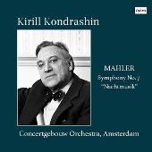 マーラー: 交響曲第7番「夜の歌」