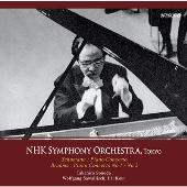 シューマン: ピアノ協奏曲 Op.54; ブラームス: ピアノ協奏曲第1番, 第2番