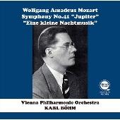 モーツァルト: 交響曲第41番&セレナード第13番