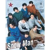non・no 2020年11月号 特別版<表紙: Snow Man>