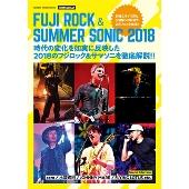 CROSSBEAT FUJI ROCK & SUMMER SONIC 2018