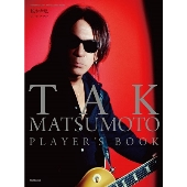 GUITAR MAGAZINE SPECIAL ARTIST SERIES TAK MATSUMOTO PLAYER'S BOOK