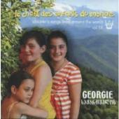 グルジアの子供歌 [ARSI-2066]