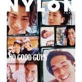 NYLON JAPAN 2020年7月号 N/Aスペシャルエディション
