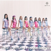 Take a picture/Poppin' Shakin' [CD+DVD]<初回生産限定盤A>