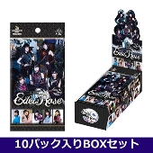 Roselia 『Edel Rose』 Voice Actor Card Collection EX VOL.01 (10パック入りBOX)