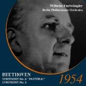ヴィルヘルム・フルトヴェングラー/ベートーヴェン: 交響曲第6番「田園」, 第5番「運命」 (1954年5月23日録音) [KKC10002]