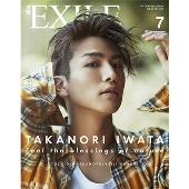 月刊EXILE 2016年7月号