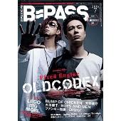 B-PASS 2016年7月号