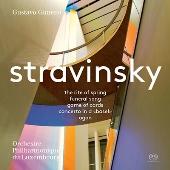 ストラヴィンスキー: 『春の祭典』『葬送の歌』『カルタ遊び』『バーゼル協奏曲』『アゴン』