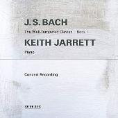 J.S.バッハ: 平均律クラヴィーア曲集第1巻(1987年ライヴ)