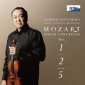 モーツァルト: ヴァイオリン協奏曲 第1番、第2番、第5番 「トルコ風」
