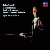 イーゴリ・マルケヴィチ/チャイコフスキー: 交響曲全集 - 第1番-第6番, マンフレッド交響曲, 他 [PROC-1172]