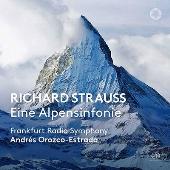 R. シュトラウス: アルプス交響曲