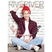 RIVERIVER Vol.06 [カバーA版] 表紙:Park Jungmin×NU'EST