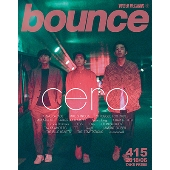 bounce 2018年6月号 [オンライン提供]<限定200冊>
