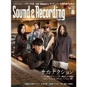 Sound & Recording Magazine 2019年8月号