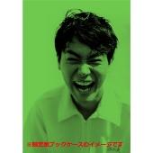 菅田将暉 アニバーサリーブック 『 誰かと作った何かをきっかけに創ったモノを 見ていた者が繕った何かは いつの日か愛するものが造った何かのようだった。 』 [BOOK+DVD]<限定版>