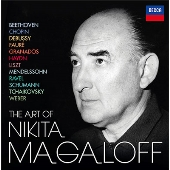 The Art of Nikita Magaloff