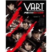 VART -声優たちの新たな挑戦- DVD1巻