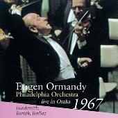バルトーク: 管弦楽のための協奏曲、ヒンデミット: 交響曲「画家マチス」、他