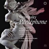 ストラヴィンスキー: 『ペルセフォーヌ』