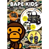 BAPE KIDS(R) by *a bathing ape(R) 2021 AUTUMN/WINTER COLLECTION おさんぽトート&ミニ財布BOOK