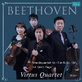 べートーヴェン: 弦楽四重奏曲第13番「大フーガ」
