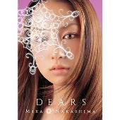 DEARS (ALL SINGLES BEST) [2CD+DVD]<初回生産限定盤>