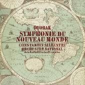 ドヴォルザーク: 交響曲第7番、第8番、第9番「新世界より」、序曲「謝肉祭」、スラヴ舞曲集より第1番&第2番、他<タワーレコード限定>
