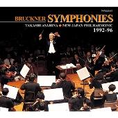 ブルックナー: 交響曲選集(第3-5,7,8番) 1992-96<タワーレコード限定>