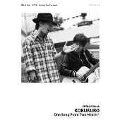 Official Book KOBUKURO One Song From Two Hearts+