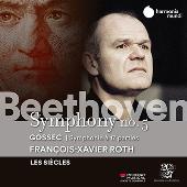 ベートーヴェン: 交響曲第5番「運命」、ゴセック: 17声の交響曲