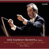 若杉弘 I - モーツァルト: 交響曲第35番, 第38番, 第41番; ブルックナー: 交響曲第4番