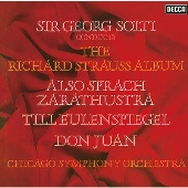 R.シュトラウス: ツァラトゥストラはかく語りき、英雄の生涯、アルプス交響曲、ティル・オイレンシュピーゲルの愉快な悪戯、ドン・ファン<タワーレコード限定>