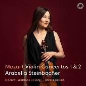 モーツァルト: ヴァイオリン協奏曲第1番&第2番、アダージョ、ロンド