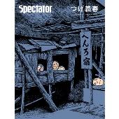 Spectator Vol.41