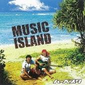 ハーベスタ/Music Island [DDCZ-1545]